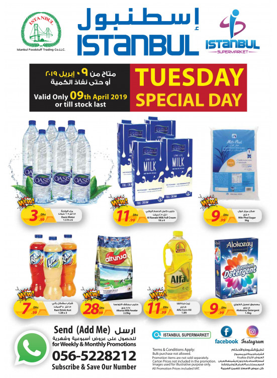 Tuesday Special Day