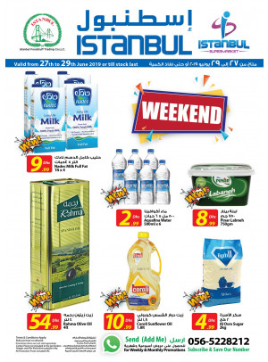Weekend Offers
