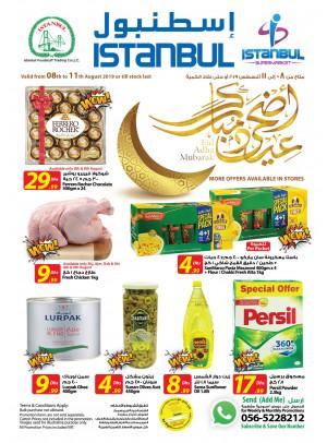 Eid Adha Mubarak Offers