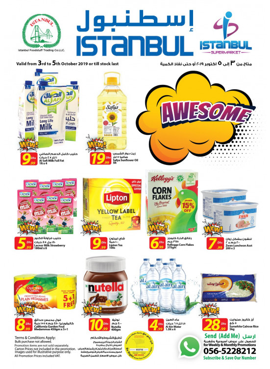 Awesome Offers
