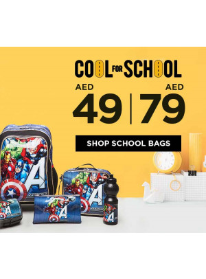 Cool For School Offers