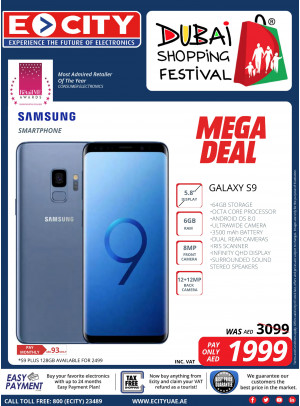 Mega Electronics Deals