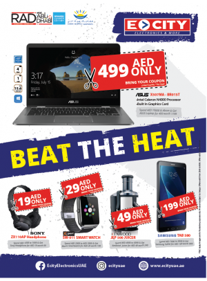 Beat The Heat Sale