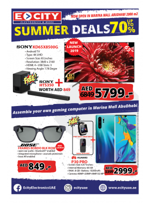 Summer Deals - Up To 70% Off