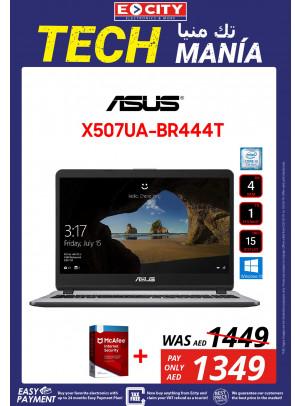 Tech Mania - Vol. 2