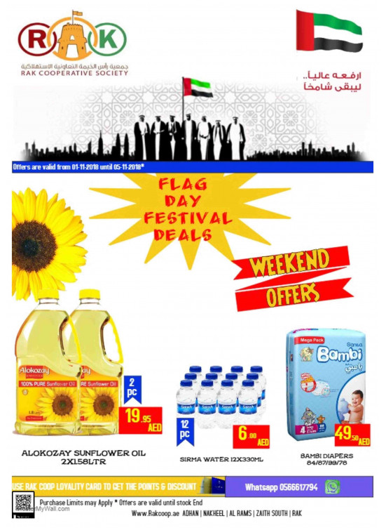 Flag Day Festival Deals