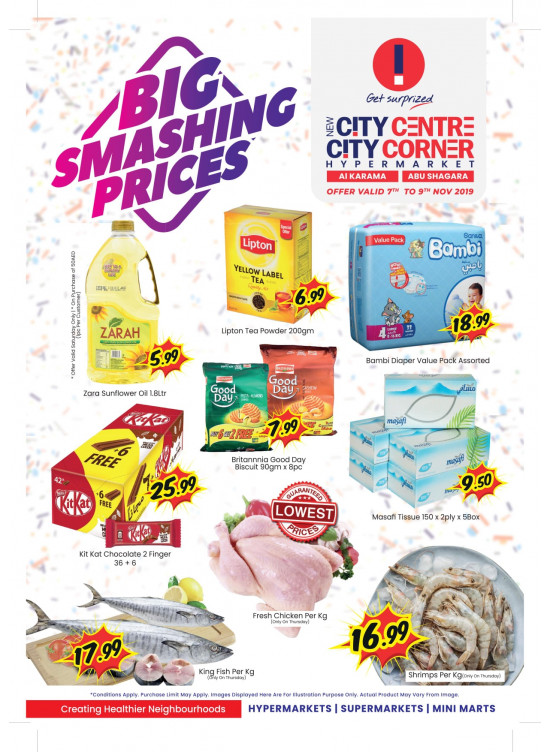 Big Smashing Prices - Al Karama & Abu Shagara