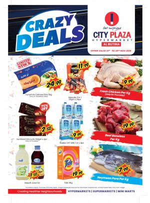 Crazy Deals - Al Butina
