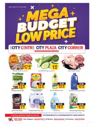 Mega Budget Low Price - Abu Shagara, Al Butina & Al Karama