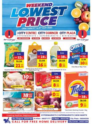 Weekend Lowest Price
