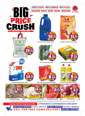 Big Price Crush
