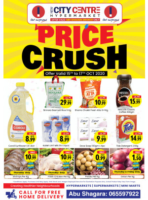 Price Crush - Abu Shagara