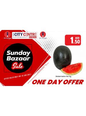 Sunday Bazaar Sale - Al Majaz