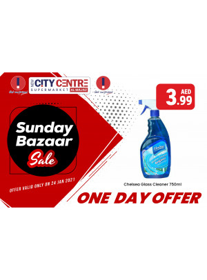 Sunday Bazaar Sale - Al Majaz