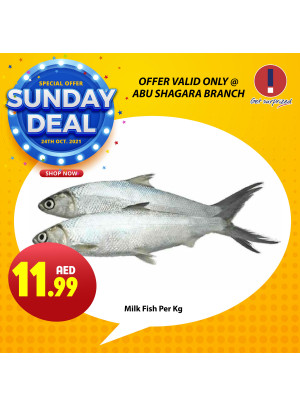 Sunday Deals - Abu Shagara, Sharjah