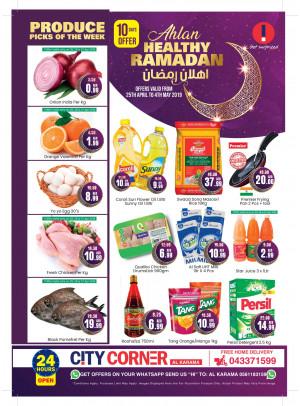 Ahlan Healthy Ramadan - City Corner Al Karama