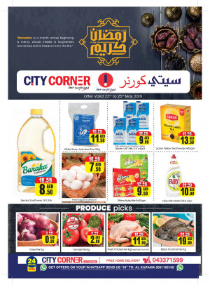 WoW Ramadan Offers - City Corner Super Market Al Karama