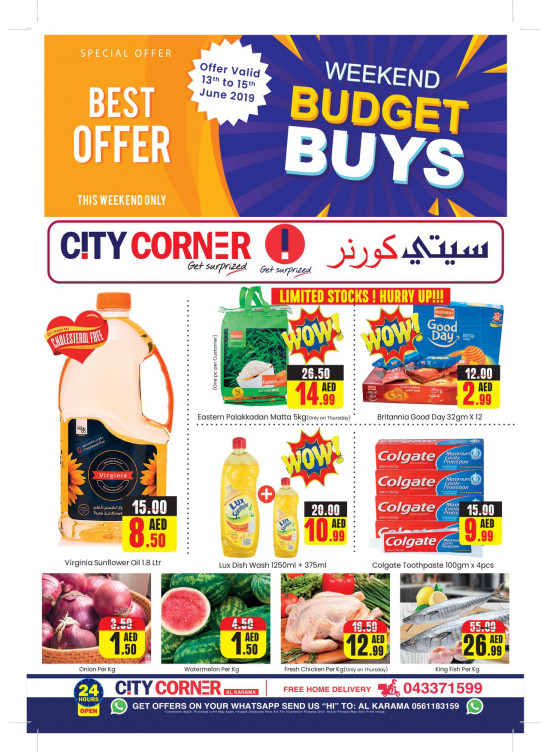 Weekend Budget Buys - City Corner Super Market Al Karama