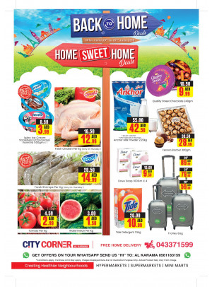 Back To Home Deals - City Corner Super Market Al Karama