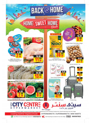 Back To Home Deals - New City Centre Hypermarket Abu Shagara