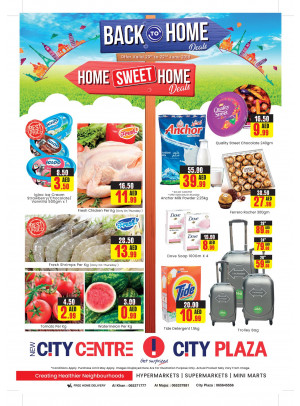 Back To Home Deals - New City Centre & City Plaza