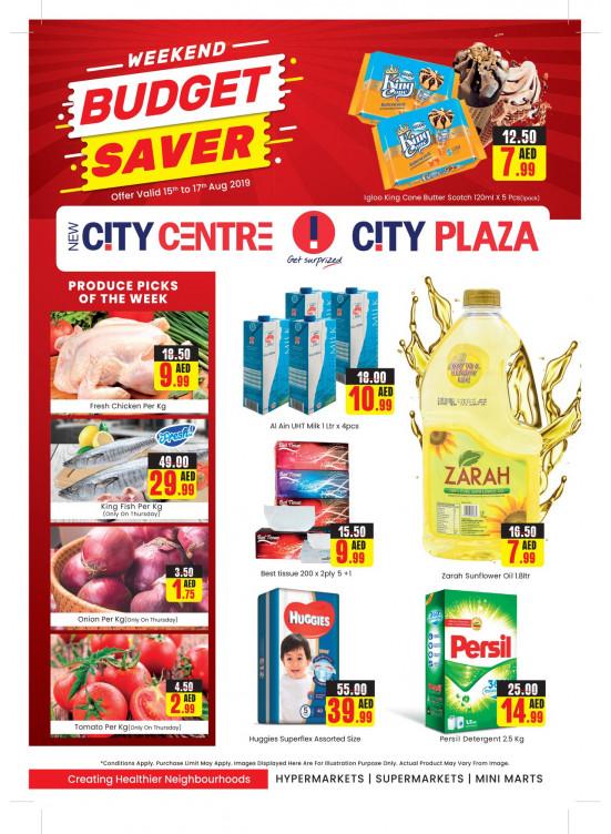 Weekend Budget Saver - Al Khan, Al Majaz & Al Butina