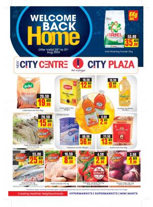 Welcome Back Home Offers - Al Khan, Al Majaz & Al Butina