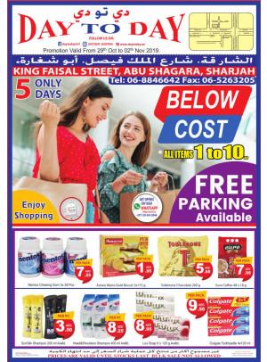 Below Cost Sale - Abu Shagara, Sharjah
