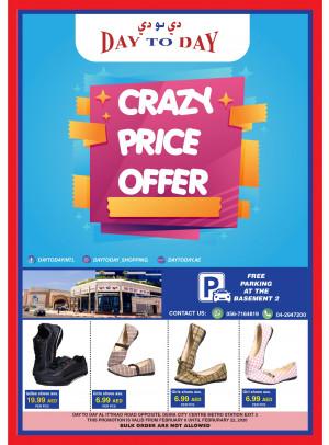 Crazy Price Offers - Deira City Center