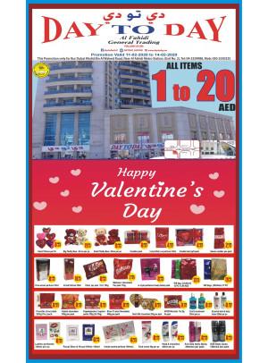 Valentine's Offers - Al Fahidi Branch