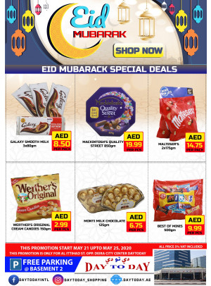Eid Mubarak Special Deals - Deira City Center