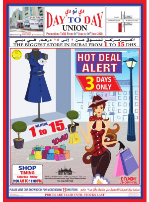 Hot Deals - Union