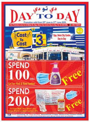 Cost To Cost - Deira City Centre, Dubai