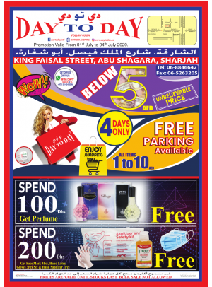 Below 5 AED - Abu Shagara, Sharjah
