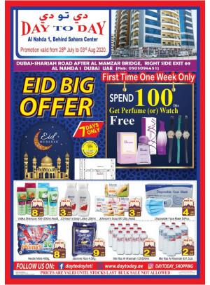 Eid Big Offer - Al Nahda 1