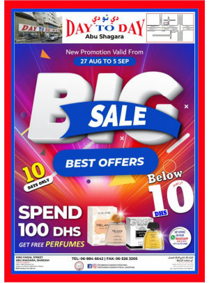 Big Sale Below 10 AED - Abu Shagara, Sharjah