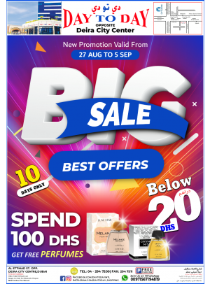 Big Sale Below 20 AED - Deira City Centre, Dubai