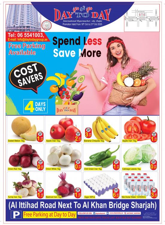 Spend Less, Save More - Al Safa, Sharjah