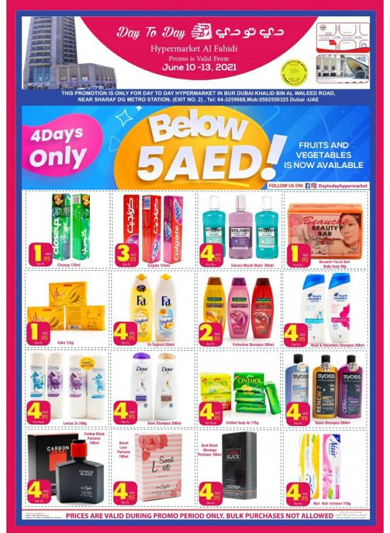Below 5 AED Deals - Al Fahidi, Dubai
