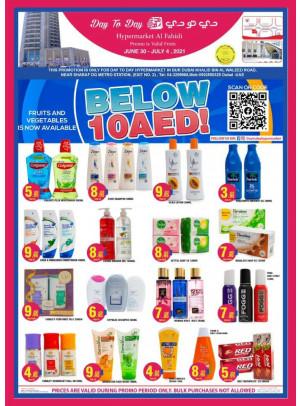 Below 10 AED Offers - Al Fahidi, Dubai