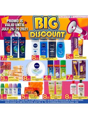 Big Discount - Al Fahidi, Dubai