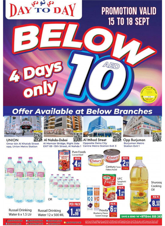 Below 10 AED Offers
