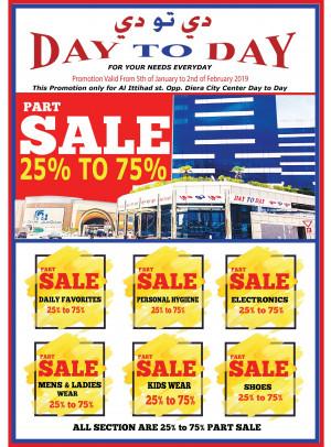 Part Sale 25% To 75% - Deira City Center