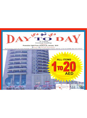 1 To 20 AED Offers- Al Fahidi