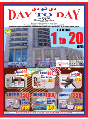 All Items 1 To 20 AED - Al Fahidi Branch