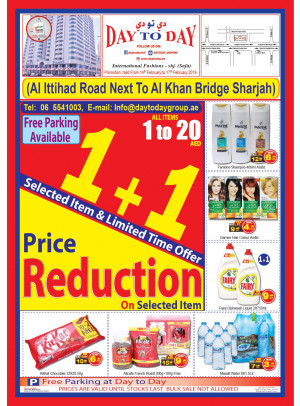 Price Reduction Offers - Al Safa Sharjah