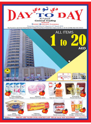 All Items 1 to 20 AED - Al Fahidi, Dubai