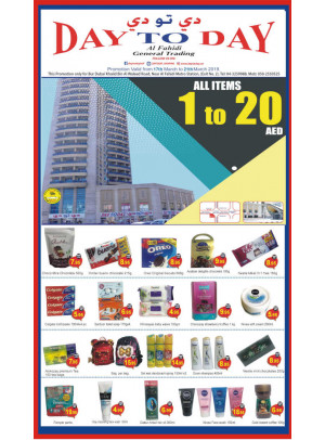 All Items 1 To 20 AED - Al Fahidi