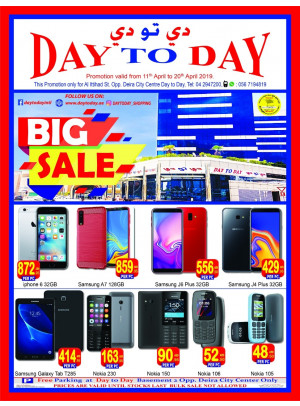 Big Sale - Deira City Center