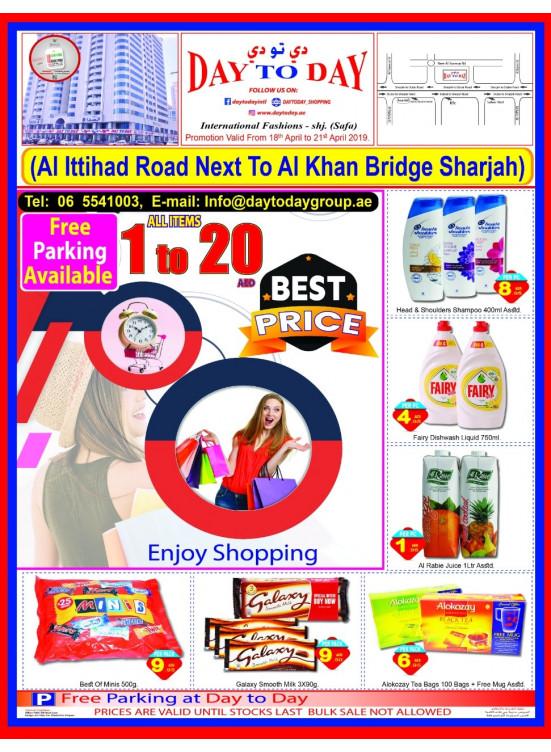 Best Price - Al Safa Branch